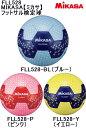 【ポイント9倍】【お買物マラソン限定】即日発送可品番:FLL528MIKASA【ミカサ】フットサル検定球 一般 大学 高校 中学…