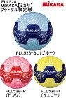 FLL588フットサル検定球