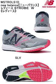 品番:WSTROLS1D【ニューバランス】レディース ランニングシューズ《レディース》レディース スニーカー 運動靴 ウォーキング ランニング マラソン フィットネス 女性用 靴 シューズ