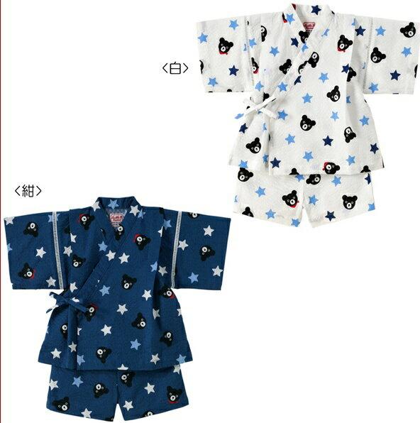 DOUBLE.B/ミキハウスダブルB★Bくんの星柄★甚平スーツ【size120cm】