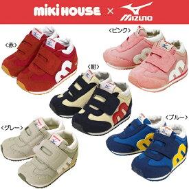 mikihouse★ミキハウス&ミズノ★コラボレーションセカンドシューズ13〜15.5cm