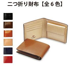 【正規販売店】イルブセット イル・ブセット Il Bussetto 二つ折り財布(コインケース付)