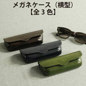 【正規販売店】イルブセット イル・ブセット Il Bussetto メガネケース 横型