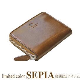 【正規販売店】イルブセット イル・ブセット Il Bussetto ラウンドジップミニウォレット 財布 限定 SEPIA セピア
