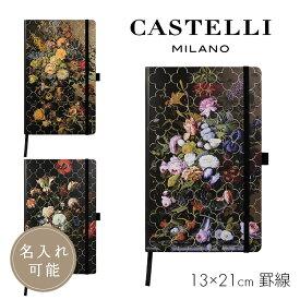 カステリミラノ ノート M 7mm 横罫 VINTAGE CASTELLI MILANO