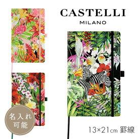 【New!新柄登場】 カステリミラノ ノート ミディアム 7mm 横罫 EDEN CASTELLI MILANO
