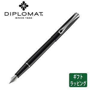 【正規販売】ディプロマット 万年筆 トラベラー ブラックラッカー DIPLOMAT 筆記具