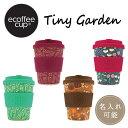 【正規販売】ecoffee cup エコーヒーカップ Tiny Gardenシリーズ 12oz/340ml