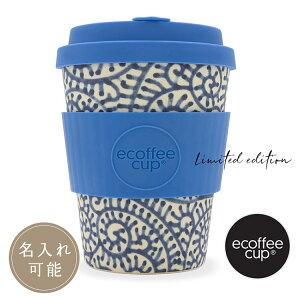 【正規販売店 限定入荷】ecoffee cup エコーヒーカップ Setsuko 12oz/340ml エコ