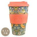 ecoffee cup エコーヒーカップ 600508 Thief 14oz/400ml WILLIAM MORRIS ウィリアム・モリス
