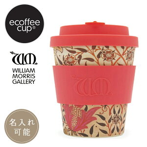 ecoffee cup エコーヒーカップ 600605 EARTHLY PARADISE 8oz/240ml WILLIAM MORRIS ウィリアム・モリス