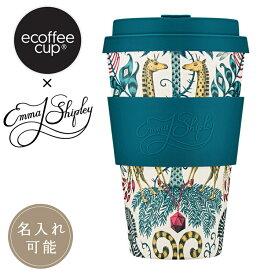 ecoffee cup エコーヒーカップ 3816509 14oz/400ml Emma J Shipley エマ・J・シプリー KRUGER クルーガー