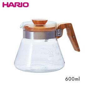 【HARIO】ハリオ コーヒーサーバー600 オリーブウッド VCWN-60-OV