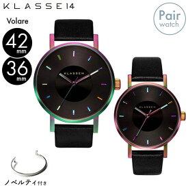 【正規販売 2年保証】KLASSE14 クラスフォーティーン クラス14 時計 腕時計 Volare ボラーレ VO15TI001M VO15TI001W 42mm 36mm メンズ レディース ペアウォッチ
