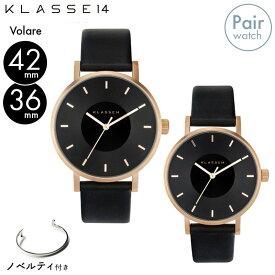 【正規販売 2年保証】KLASSE14 クラスフォーティーン クラス14 時計 腕時計 Volare ボラーレ VO16RG005M VO16RG005W 42mm 36mm メンズ レディース ペアウォッチ