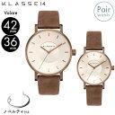 【正規販売 2年保証】KLASSE14 クラスフォーティーン クラス14 時計 腕時計 Volare ボラーレ VO18VG001M VO18VG001W 4…