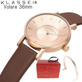 【正規販売】KLASSE14 クラスフォーティーン クラス14 Volare ボラーレ VO14RG002W 36mm レディース
