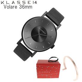 【正規販売】KLASSE14 クラスフォーティーン クラス14 Volare ボラーレ VO14BK002W 36mm レディース