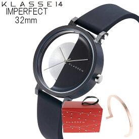 【正規販売】KLASSE14 クラスフォーティーン クラス14 imperfect インパーフェクト IM18BK007W 32mm レディース