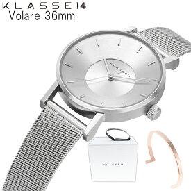 【正規販売】KLASSE14 クラスフォーティーン クラス14 Volare ボラーレ VO14SR002W 36mm レディース