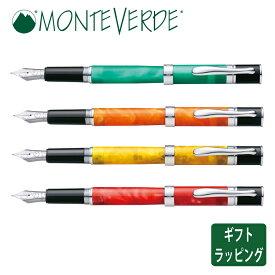 【廃番】【正規販売店】 MONTEVERDE モンテベルデ ジュエリア キャンディ 万年筆  高級筆記具