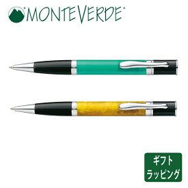 【廃番】【正規販売店】 MONTEVERDE モンテベルデ ジュエリア ボールペン 回転式