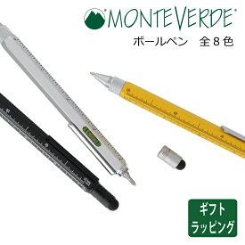 正規販売店【MONTEVERDE モンテベルデ】ワンタッチスタイラス ツールペン  ボールペン
