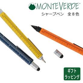 正規販売店【MONTEVERDE モンテベルデ】ワンタッチスタイラス ツールペン シャープペン