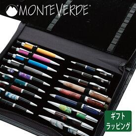 【正規販売店】MONTEVERDE モンテベルデ 36本用ペンケース