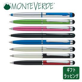 【正規販売店】 MONTEVERDE モンテベルデ ポキート スタイラス ボールペン 回転式 ボールペン