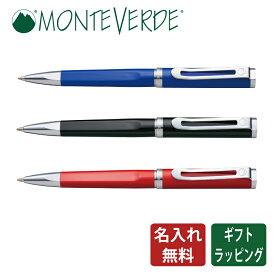 【正規販売店】 MONTEVERDE モンテベルデ リモナーダ ボールペン