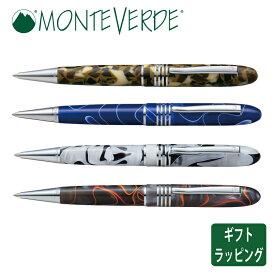 【正規販売店】MONTEVERDE モンテベルデ マウンテン ボールペン 樹脂 回転式 ボールペン