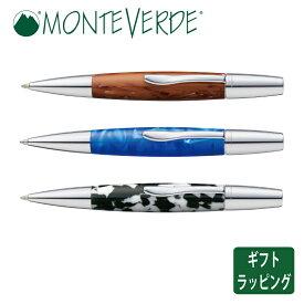 正規販売店【MONTEVERDE モンテベルデ】インティマ ボールペン  回転式 ボールペン
