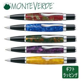 正規販売店【MONTEVERDE モンテベルデ】カリスマ ボールペン 回転式 ボールペン