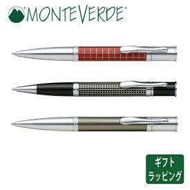 正規販売店【MONTEVERDE モンテベルデ】ジュエリアエグゼクティブ ボールペン 回転式 ボールペン
