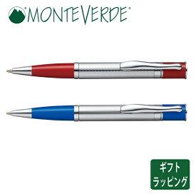 正規販売店【MONTEVERDE モンテベルデ】ミニジュエリア ボールペン  回転式 ボールペン