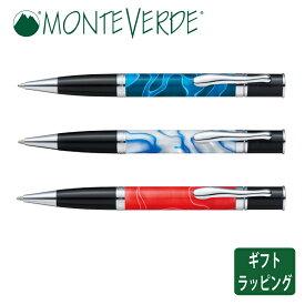 正規販売店【MONTEVERDE モンテベルデ】ジュエリア ボールペン 樹脂 回転式 ボールペン