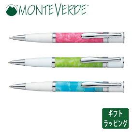 【正規販売店】MONTEVERDE モンテベルデ ミニジュエリア ボールペン 回転式