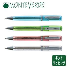 【廃番】【正規販売店】MONTEVERDE モンテベルデ アーティスタクリスタル ボールペン