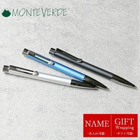 正規販売店【MONTEVERDE モンテベルデ】リトマ ボールペン 回転式 ボールペン