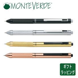 モンテヴェルデ Monteverde クアドロ 複合ペン 4色ペン ボールペン シャープペン ギフト ビジネス 金属軸 メタルペン 筆記具 プレゼント