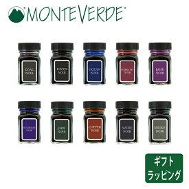 【正規販売店】MONTEVERDE モンテベルデ ミニボトルインク 「ノワール」