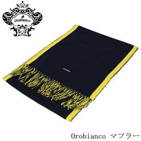 【正規販売】Orobianco オロビアンコ マフラー メンズ ORSF-8013 ネイビー/マスタード