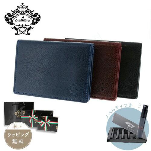 【正規販売】オロビアンコOROBIANCOラウンド長財布レザーシボ革財布