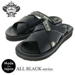 【正規販売】オロビアンコ OROBIANCO KURAMAE サンダル オールブラックシリーズ ブラック クロスベルト 日本製 本革 all black series