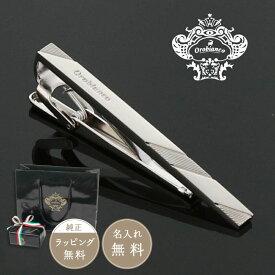 【正規販売】Orobianco オロビアンコ メンズ タイピン ネクタイピン シルバー ORT147 メンズアクセサリー
