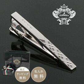 【正規販売】Orobianco オロビアンコ メンズ タイピン ネクタイピン シルバー ORT153