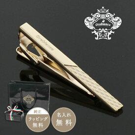 【正規販売】Orobianco オロビアンコ メンズ タイピン ネクタイピン ゴールド ORT161