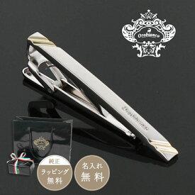 【正規販売】Orobianco オロビアンコ メンズ タイピン ネクタイピン シルバー ORT162