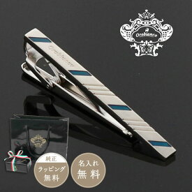 【正規販売】Orobianco オロビアンコ メンズ タイピン ネクタイピン シルバー ORT167B